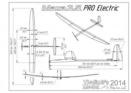 MAXAPRO35mELdrawing300dpi